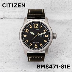 並行輸入品 10年保証 CITIZEN シチズン エコドライブ チャンドラー BM8471-01E 腕時計 メンズ 逆輸入 ミリタリー アナログ ソーラー シルバー ブラック 黒 レザ|timelovers
