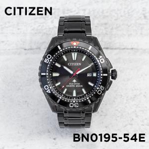 並行輸入品 10年保証 CITIZEN シチズン プロマスター エコドライブ ダイバー BN0195-54E 腕時計 メンズ 逆輸入 アナログ ソーラー ブラック 黒 海外モデル|timelovers