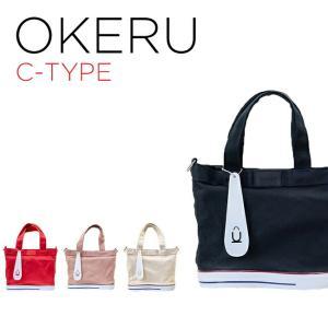 OKERU SHOES BAG オケル シューズバッグ C-TYPE バッグ かばん ブラック 黒 ホワイト 白 ピンク レッド 赤 トートバック ミニトート ランチバッグ timelovers