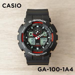 Gショック カシオ CASIO 腕時計 時計 G-SHOCK アナデジ GA-100-1A4|timelovers