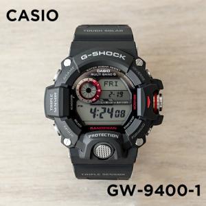 Gショック カシオ CASIO 腕時計 時計 G-SHOCK ソーラー電波時計 レンジマン RANGEMAN GW-9400-1|timelovers