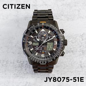 並行輸入品 10年保証 CITIZEN シチズン プロマスター エコドライブ スカイホーク JY8075-51E 腕時計 メンズ 逆輸入 クロノグラフ アナデジ 電波 ソーラー ソーラ|timelovers