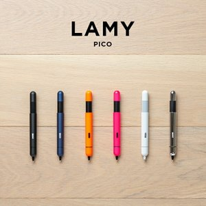 ラミー(LAMY)は1930年にドイツの古都ハイデルベルクで 家族経営の独立企業として創立されました...
