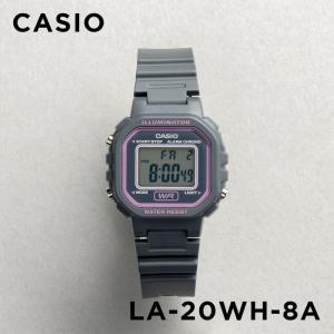 並行輸入品 CASIO カシオ デジタル 腕時計 キッズ 子供 女の子 チープカシオ チプカシ 10年保証 送料無料 レディース LA-20WH-8A|timelovers