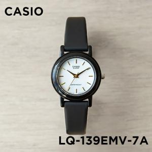 数量限定特価 カシオ CASIO 腕時計 時計 チープカシオ チプカシ LQ-139E-7A timelovers