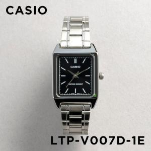 カシオ CASIO 腕時計 時計 チープカシオ チプカシ LTP-V007D-1E timelovers