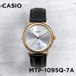 カシオ CASIO 腕時計 時計 チープカシオ チプカシ  MTP-1095Q-7A|timelovers