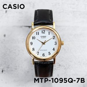 【並行輸入品】【10年保証】CASIO カシオ スタンダード メンズ MTP-1095Q-7B 腕時計 レディース キッズ 子供 男の子 女の子 チープカシオ チプカシ アナログ ゴ|timelovers