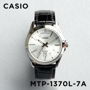【並行輸入品】【10年保証】CASIO カシオ スタンダード メンズ MTP-1370L-7A 腕時計 キッズ 子供 男の子 チープカシオ チプカシ アナログ ホワイト 白 シルバー|timelovers