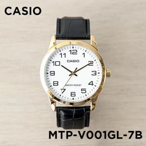 カシオ CASIO 腕時計 時計 STANDARD スタンダード MTP-V001GL-7B timelovers