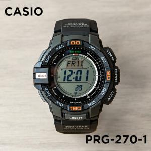 カシオ CASIO 腕時計 時計 アウトドア PRO TREK プロトレック PRG-270-1|timelovers