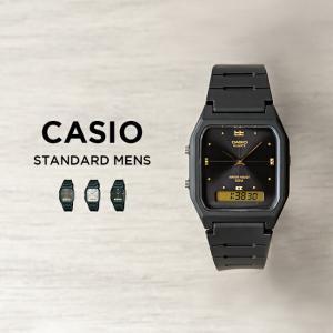 並行輸入品 CASIO カシオ 腕時計 10年保証 送料無料 メンズ レディース キッズ 子供 男の子 女の子 チープカシオ チプカシ アナデジ シル|timelovers