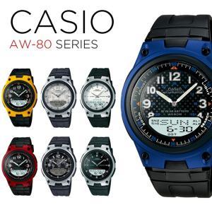 カシオ CASIO 腕時計 時計 チープカシオ チプカシ AW-80 SERIES