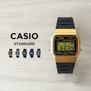 【10年保証】CASIO STANDARD DIGITAL カシオ スタンダード デジタル 腕時計 メンズ レディース キッズ 子供 男の子 女の子 チープカシオ チプカシ プチプラ ブラ