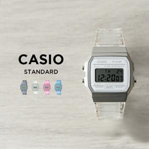 10年保証 日本未発売 CASIO カシオ スタンダード 腕時計 メンズ レディース キッズ 子供 ...