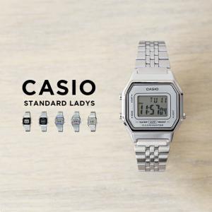並行輸入品 CASIO カシオ レディース 腕時計 10年保証 送料無料 キッズ 子供 女の子 チープカシオ チプカシ デジタル シルバー ブルー 青|timelovers