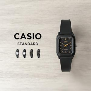 並行輸入品 CASIO カシオ レディース 腕時計 10年保証 送料無料 キッズ 子供 女の子 チープカシオ チプカシ アナログ
