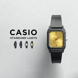 カシオ CASIO 腕時計 時計 レディース チープカシオ チプカシ アナログ スクエア LQ-142E SERIES