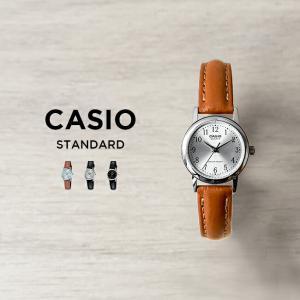 並行輸入品 CASIO カシオ レディース 腕時計 10年保証 送料無料 キッズ 子供 女の子 チープカシオ チプカシ アナログ シルバー