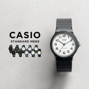 カシオ CASIO 腕時計 時計 チープカシオ チプカシ メンズ レディース  ビジネス MQ-24 SERIES...