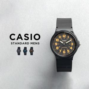 カシオ CASIO 腕時計 時計 チープカシオ チプカシ MQ-71 SERIES
