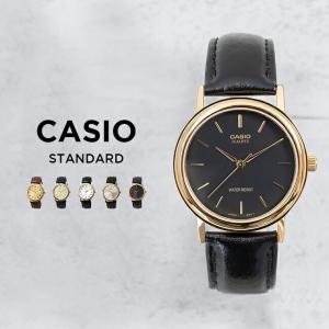 カシオ CASIO 腕時計 時計 チープカシオ チプカシ MTP-1095Q SERIES