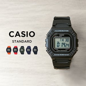 【10年保証】CASIO STANDARD DIGITAL カシオ スタンダード デジタル 腕時計 メンズ レディース キッズ 子供 男の子 女の子 チープカシオ チプカシ プチプラ 防水
