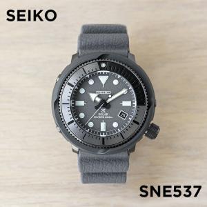 並行輸入品 10年保証 SEIKO PROSPEX セイコー プロスペックス ダイバー SNE537 腕時計 メンズ 逆輸入 アナログ ソーラー グレー ツナ缶 海外モデル|timelovers