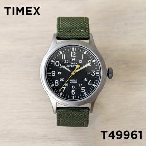 TIMEX EXPEDITION SCOUT METAL タイメックス 腕時計 エクスペディション スカウト メタル T49961 timelovers