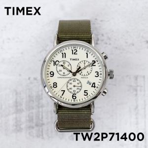 bbb101ca48 【並行輸入品】TIMEX タイメックス ウィークエンダー クロノグラフ 40MM TW2P71400 腕時計 メンズ ミリタリー アナログ カーキ  アイボリー ナイロンベルト