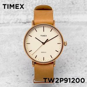 TIMEX WEEKENDER FAIRFIELD 41mm タイメックス 腕時計 ウィークエンダーフェアフィールド 41mm TW2P91200 timelovers