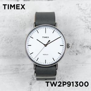 TIMEX WEEKENDER FAIRFIELD 41mm タイメックス 腕時計 ウィークエンダー フェアフィールド 41mm TW2P91300 timelovers