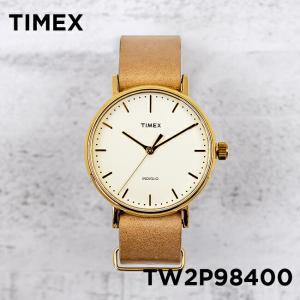 TIMEX WEEKENDER FAIRFIELD 37mm タイメックス 腕時計 ウィークエンダーフェアフィールド 37mm TW2P98400 timelovers