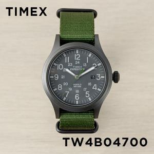 TIMEX EXPEDITION SCOUT タイメックス 腕時計 エクスペディション スカウト TW4B04700 timelovers