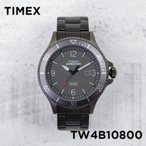 並行輸入品 TIMEX タイメックス エクスぺディション レンジャー 43MM TW4B10800 腕時計 メンズ アナログ ブラック 黒 グレー 海外モデル|timelovers
