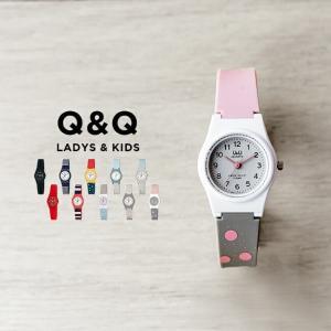 並行輸入品 CITIZEN シチズン Q&Q キッズ 腕時計 子供 男の子 女の子 逆輸入 チープシチズン チプシチ アナログ ネイビー ブラック 黒 ホワイト 白 レッド|timelovers
