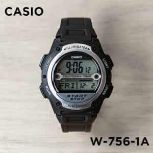 【並行輸入品】【10年保証】CASIO カシオ スタンダード W-756-1A 腕時計 メンズ レディース キッズ 子供 男の子 女の子 チープカシオ チプカシ デジタル 防水 ブ|timelovers