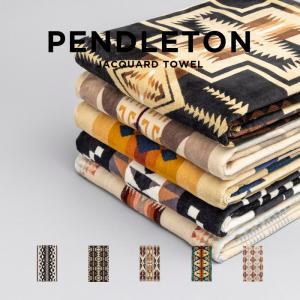 PENDLETON ペンドルトン オーバーサイズ ジャガード タオル XB233 バスタオル ブラン...