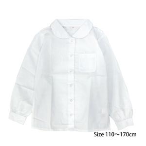 ブラウス キッズ ジュニア 女の子 長袖 無地 スクールブラウス 丸衿 フォーマル ホワイト 白 形態安定 子供|timely