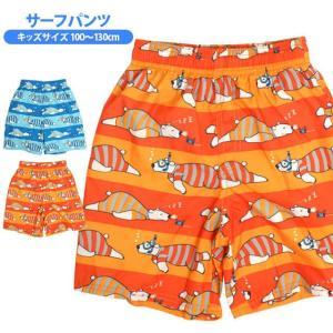 男の子 水着  子供 キッズ  2WAY ストレッチ スイムパンツ スパッツ しろくま柄 海水パンツ スイムウェア 子供 夏物在庫処分セール timely