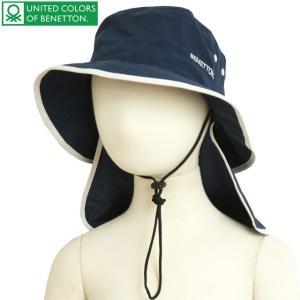 熱中症対策 帽子 マリンハット キッズ 女の子 子供 ベネトン benetton UVカット ビーチハット 薄くて軽い サーフハット 海やプールでの日よけに セール|timely