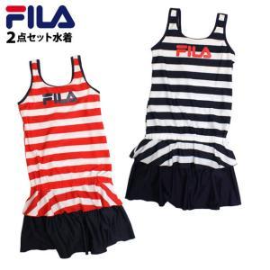水着 女の子 セパレート キッズ ジュニア 子供 フィラ FILA 2点セット スカート セパレート水着|timely