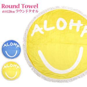 \最終999円SALE/ ラウンドマット ビーチマット ラウンド レジャーマット ラグマット ふわもこ 水着 海水浴 円形 セール timely