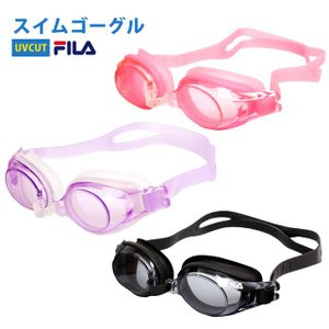FILA(フィラ) スイミングゴーグル キッズ メンズ レディース 兼用 UVカットくもり止め 水泳 ゴーグル 競泳 水中メガネ|timely