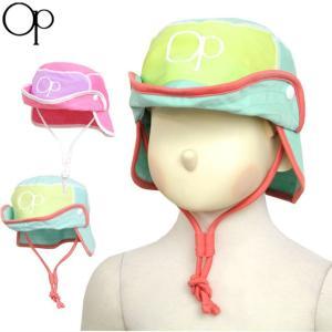 \最終999円SALE/ 熱中症対策 帽子 マリンハット キッズ 女の子 子供 OCEAN PACIFIC オーシャンパシフィック 日よけ付き ビーチハット セール|timely