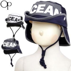\最終999円SALE/ 熱中症対策 帽子 マリンハット キッズ 男の子 子供 OCEAN PACIFIC オーシャンパシフィック 日よけ付き ビーチハット セール|timely