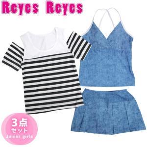 水着 女の子 セパレート キッズ ジュニア 子供 Reyes Reyes レイズレイズ 3点セット カバーアップ スカート セパレート水着|timely