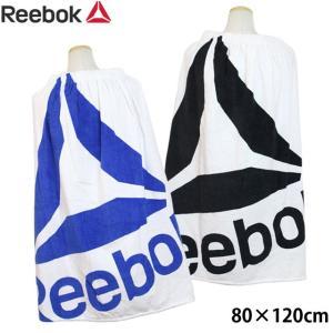 ラップタオル 巻きタオル 子供 ジュニア キッズ 男の子 Reebok(リーボック) 着替え プールタオル 80cm