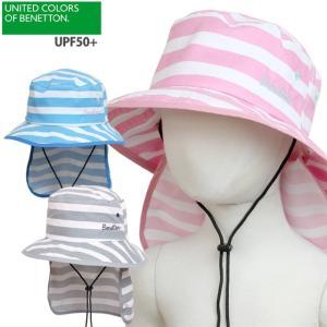 マリンハット 子供 キッズ 女の子 benetton(ベネトン) UVカット ビーチハット 薄くて軽いサーフハット 海やプールでの日よけに 夏物在庫処分セール|timely