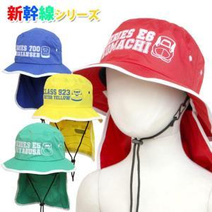 熱中症対策 帽子 マリンハット キッズ ベビー 男の子 新幹線 UVカット ビーチハット 薄くて軽いサーフハット 海やプールでの日よけに セール|timely